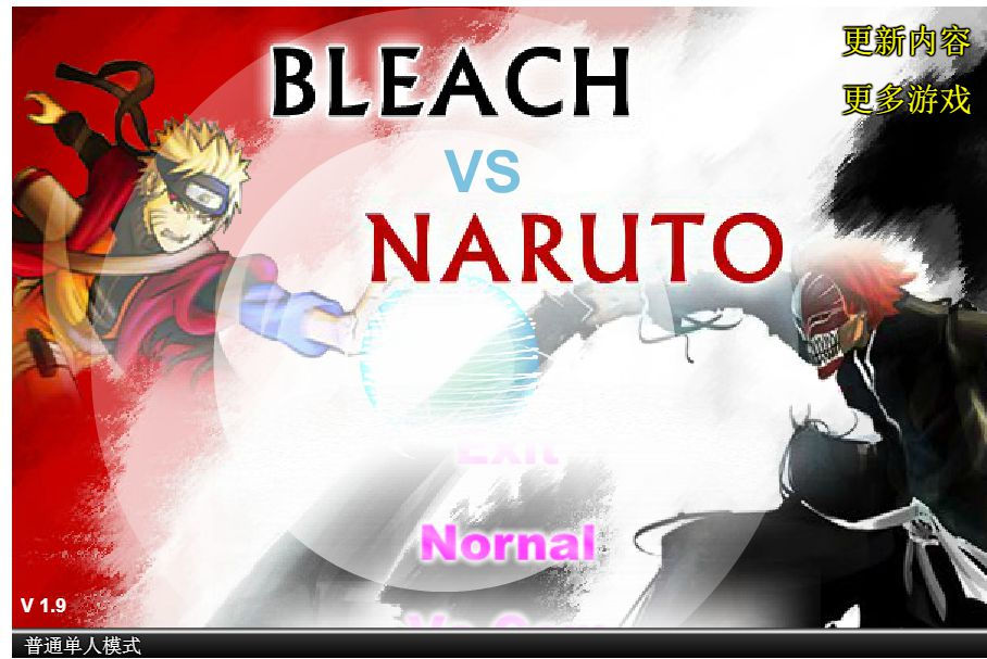Game Bleach vs Naruto 1.9