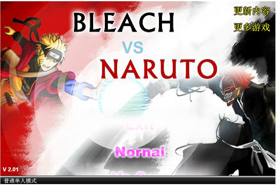 Game Bleach vs Naruto 2.0